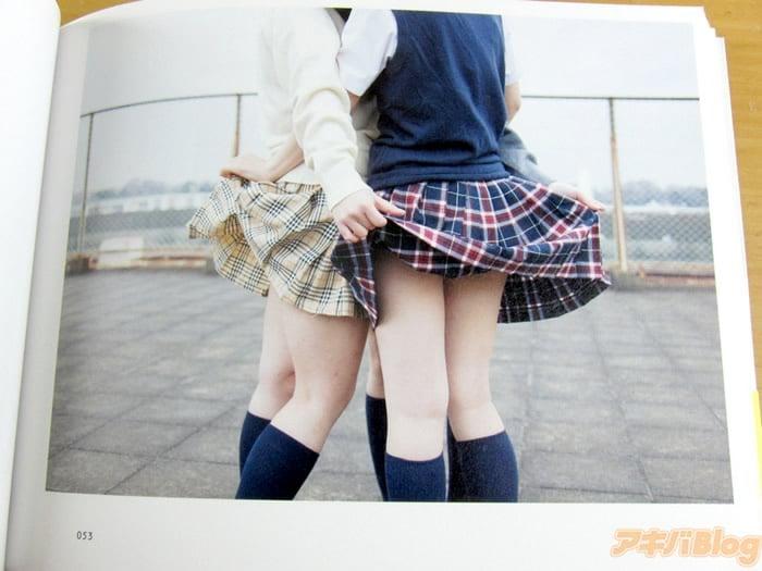 スカート たくしage24枚目 [無断転載禁止]©bbspink.com->画像>1351枚